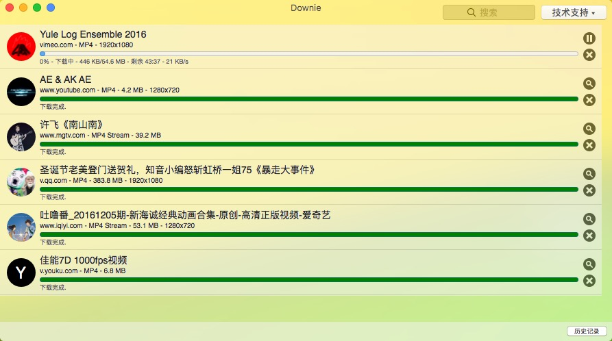 《MAC软件:Downie 3.8.2_极致好用的视频下载利器》