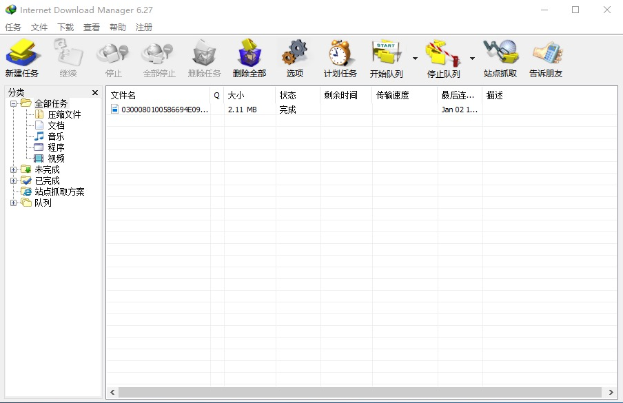 《WIn软件:Internet Download Manager 6.27 Build 2》