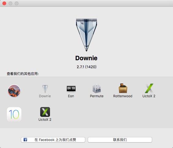 《MAC软件:视频下载利器Downie 2.7.1》