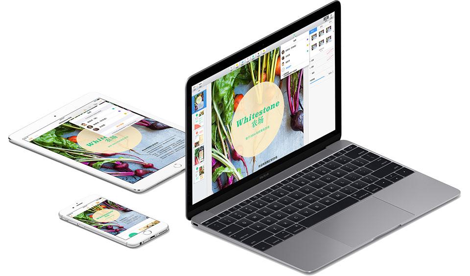 《Mac软件:Apple iWork 2017》