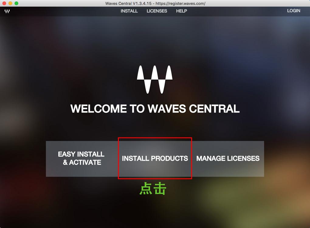 《Mac软件:Waves Complete V9 for Mac (2017.11.23)_音频插件合集》