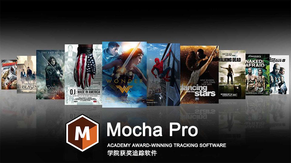 《Win软件:Mocha.Pro.v5.6.0 独立版 and 插件版for Adobe/Avid/OFX》