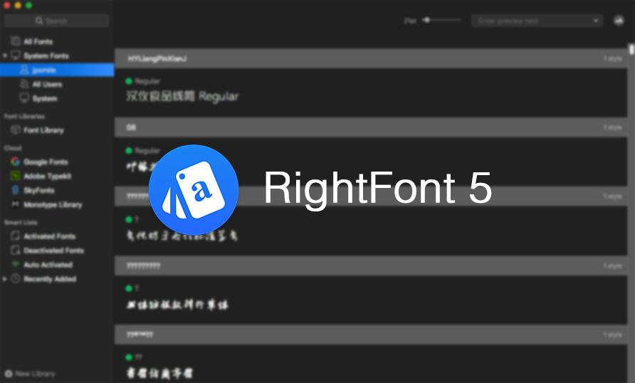 《Mac软件:RightFont 5_v5.3.0_专业字体管理软件》