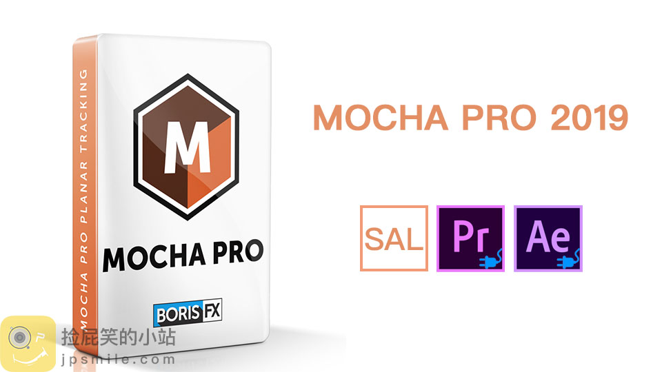 《Win版:Mocha Pro/Plugin 2019 v6.0.3.29 for Adobe(AE/PR)_平面跟踪/摄像机反求软件&插件》
