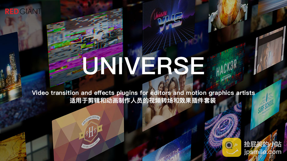 《Red Giant Universe 3.0.2 红巨星特效插件套装 for FCPX& OFX (For Mac)》
