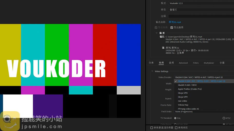 encoders - 捡屁笑的小站