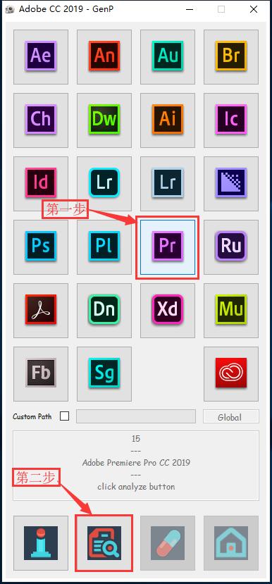 《Adobe CC 2019 破解工具_Zii v4.2.9&GenP v1.5.6.1_(Win&Mac)》
