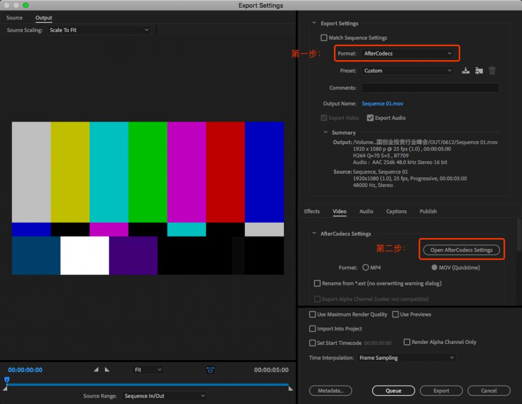 《AfterCodecs v1.7.0 For AE/PR/ME-加速渲染输出编码插件_H264/H265/ProRes/Hap/Gif [Win/Mac]》