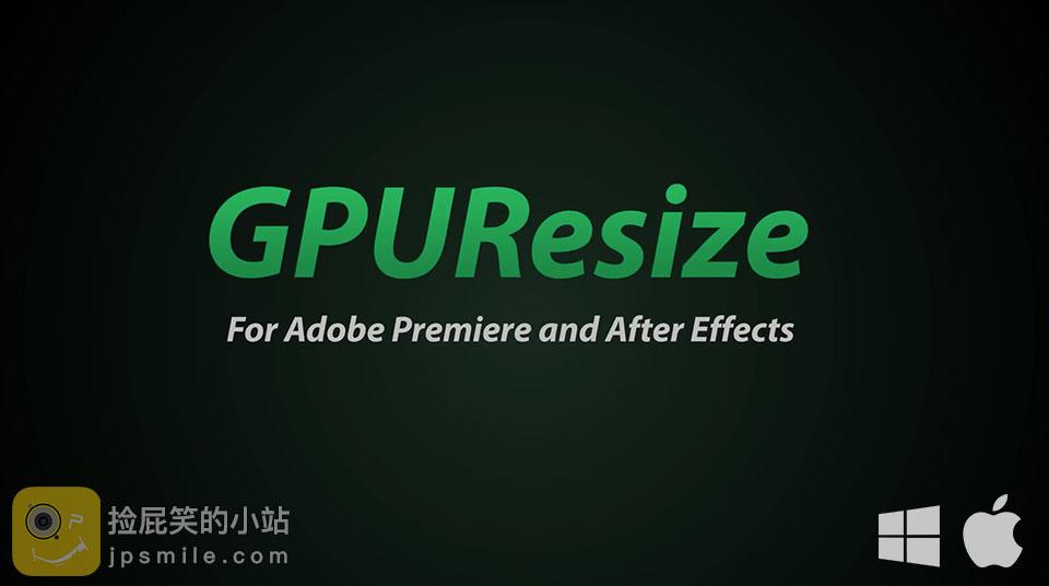 《AE/PR插件:GPUResize v1.2 基于GPU显卡加速的图像缩放插件(Win&Mac)》