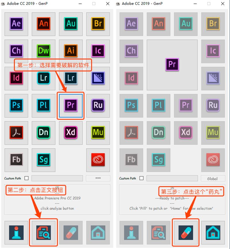 《Win软件:Adobe CC 2019 GenP v1.5.6.2_Adobe CC 2019 破解工具 for Win》