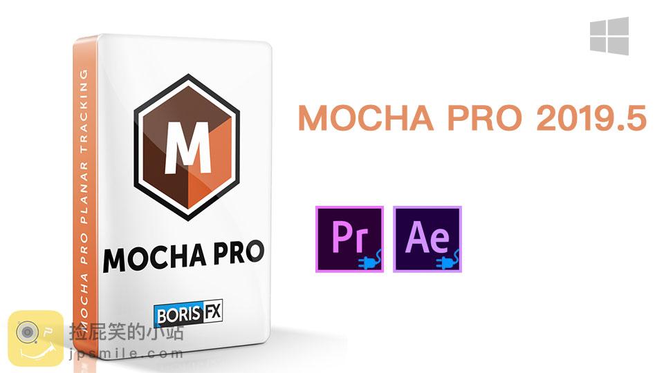 《AE/PR插件:Boris FX Mocha Pro Plug-ins 2019.5 v6.1.0_平面跟踪摄像机反求插件( Win版)》