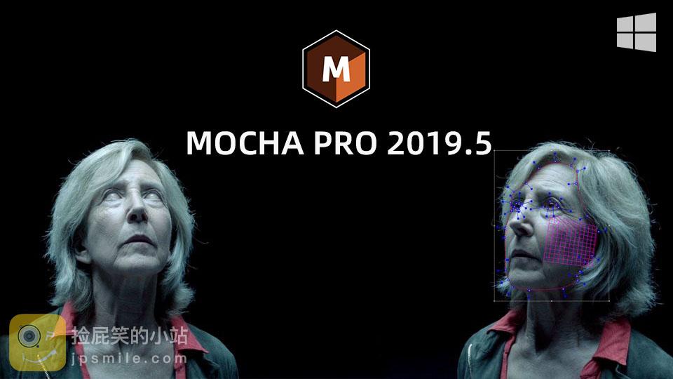 《Win软件:Boris FX Mocha Pro 2019.5 v6.1.1.33_平面跟踪摄像机反求软件》