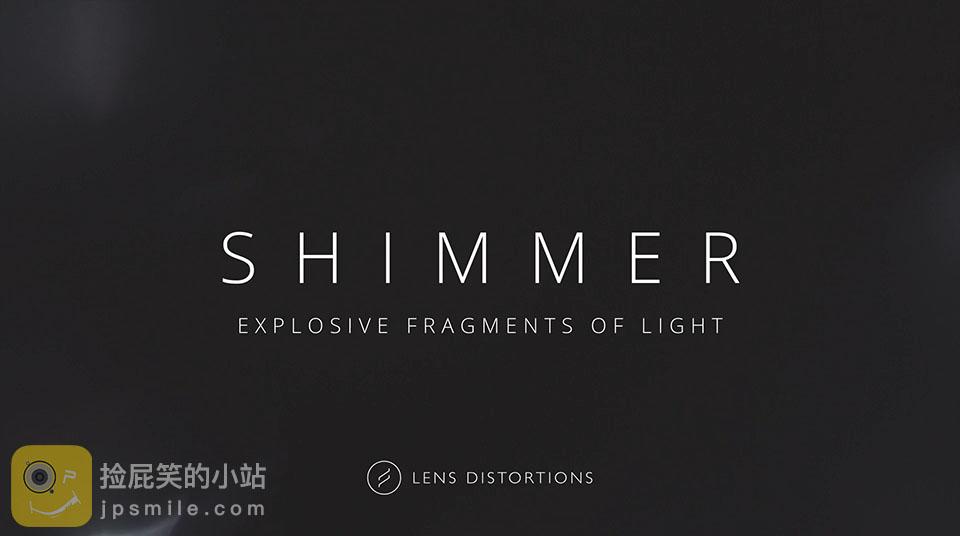 《素材:Shimmer 4K|Lens Distortions -50个4K玻璃光斑碎片微光波光漏光视频》