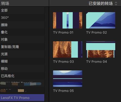 《FCPX插件:TV Promo v1.1_电视促销主题》