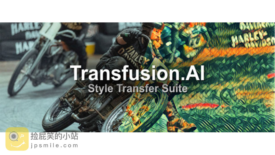 《AE插件:Transfusion AI 1.6.0_AI人工智能画面风格化插件(Win&Mac)》