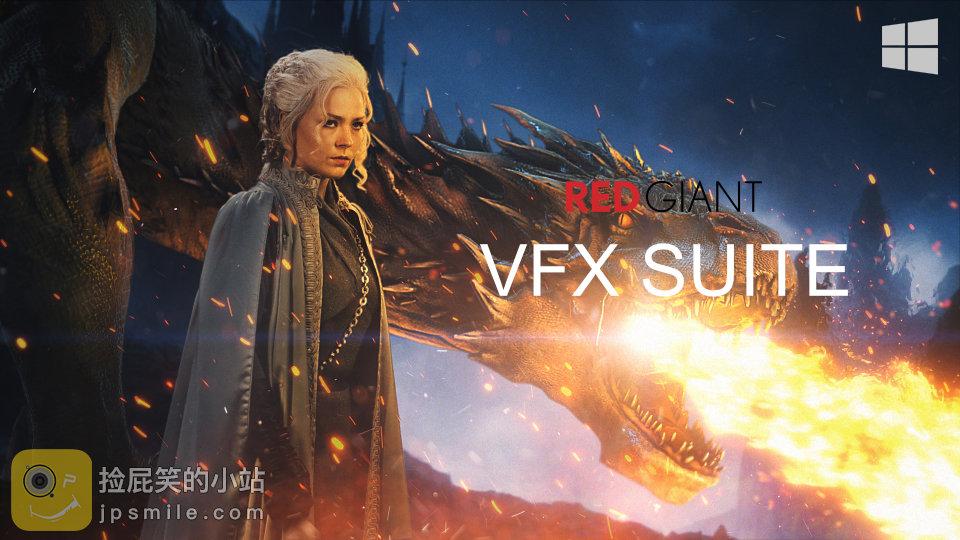 《AE插件:Red Giant VFX Suite 1.0.0_全新红巨星特效套装(Win)》