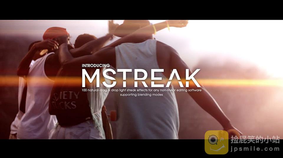 《视频素材:MotionVFX_mStreaks 4K_100个4K唯美镜头炫光光晕视频素材》
