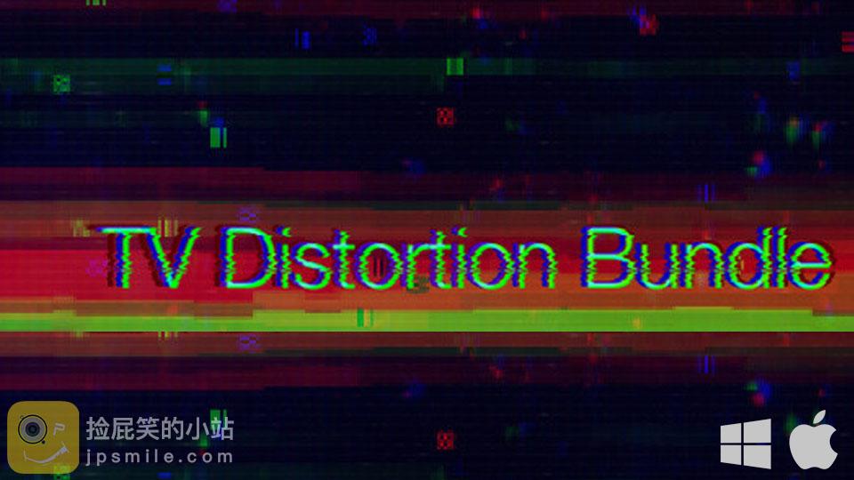 《AE/PR插件:TV Distortion Bundle v1.0_抖音毛刺失真故障色差素紊乱像素模拟套装(Win&Mac)》