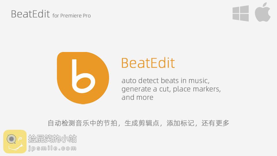《PR扩展脚本:BeatEdit for Premiere Pro v1.0.10.2_PR音乐节拍自动剪辑脚本插件_支持CC 2014 - CC 2019+视频教程》