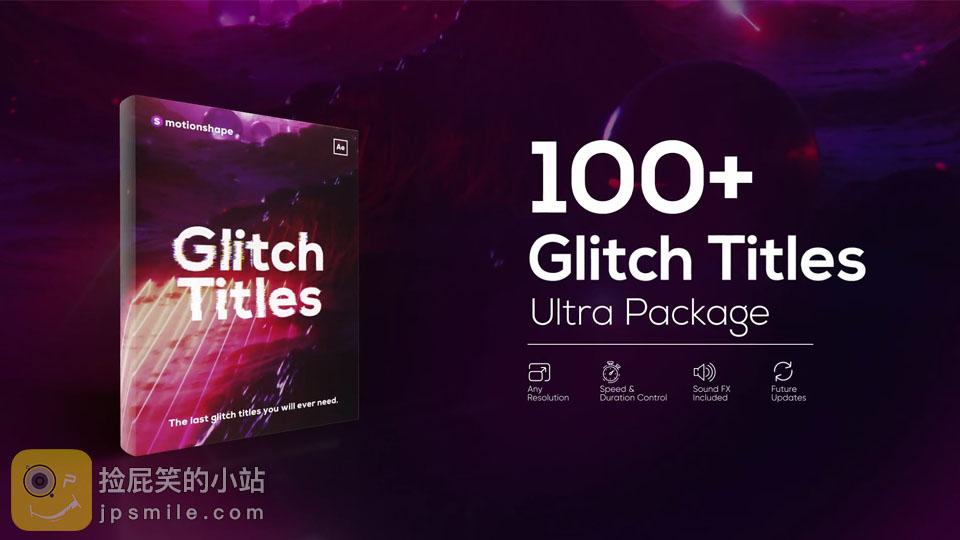 《AE模板:Glitch Titles Pack_100多个故障信号干扰失真毛刺文字标题动画》