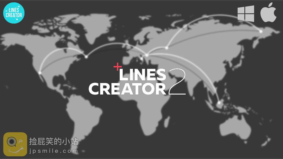 《AE脚本:Lines Creator v2.0.1 一键创建线条连线脚本》