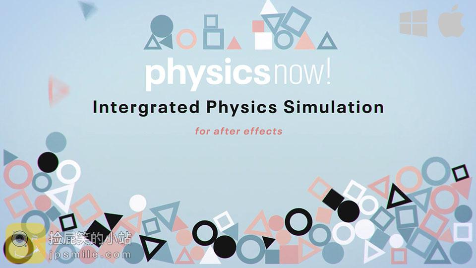 《AE扩展脚本:Physics Now! v1.01-sc3_2D物理动力学模拟插件+使用教程》