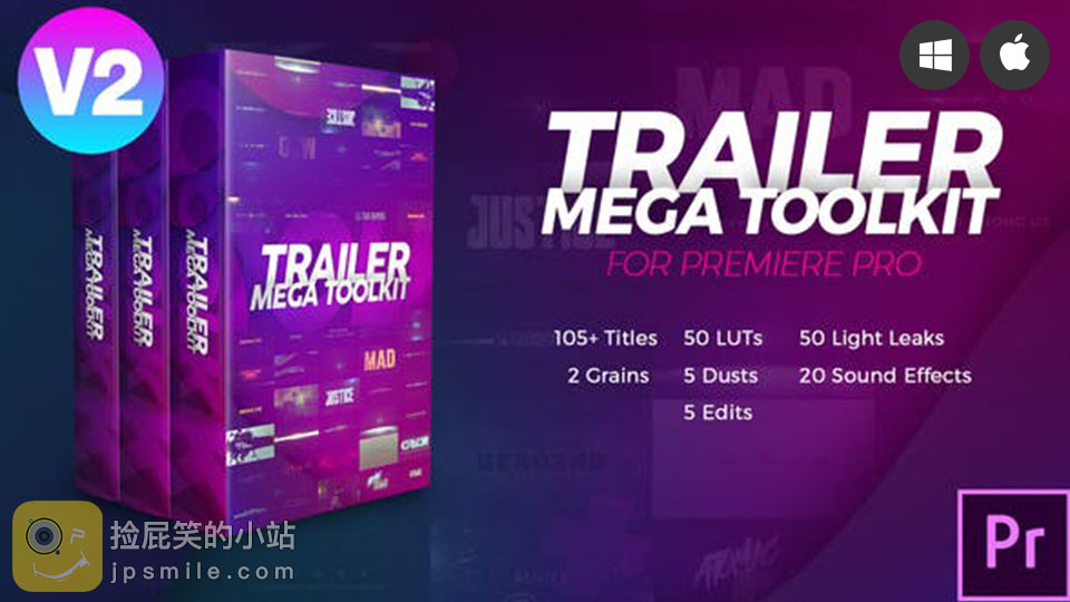 《PR模板:Trailer Mega Toolkit V2_70多个电影预告片头Mogrt模板+Luts+炫光视频素材等》