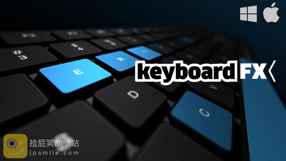 《AE脚本:keyboardFX v1.1 实体键盘界面订制及动画脚本》