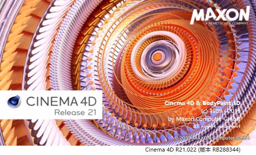 《Maxon CINEMA 4D Studio R21.022_三维建模动画软件(修复)_中文|英文|多语言版(Win)》