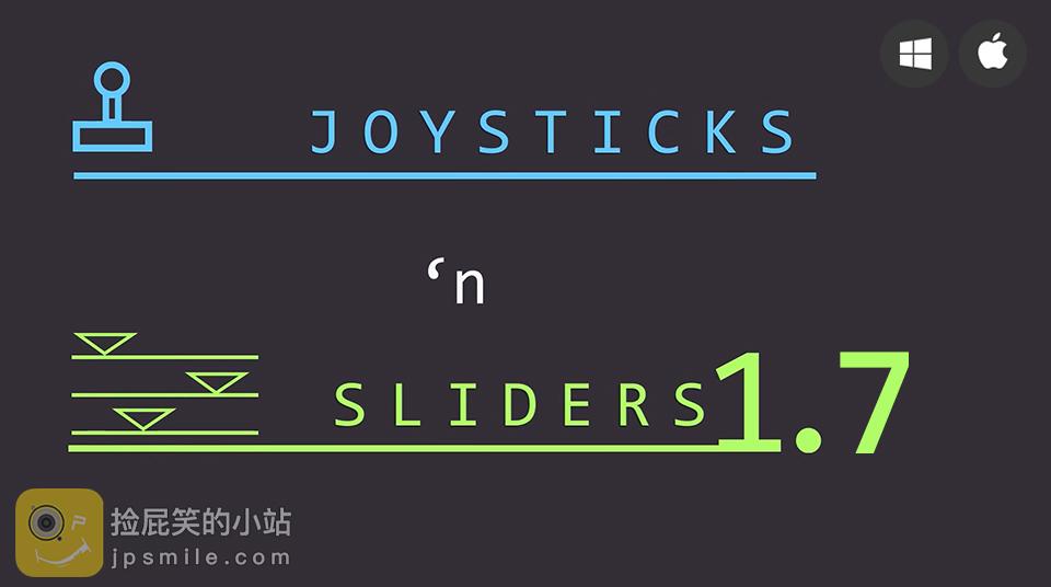 《AE脚本:Joysticks 'n Sliders v1.7.2_ 二维卡通角色动画MG绑定控制脚本+教程》