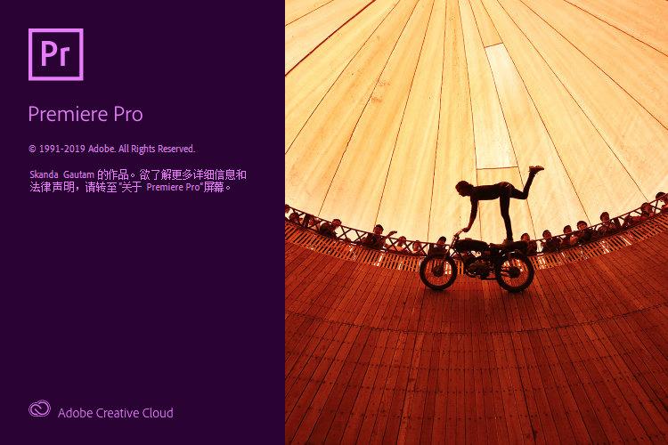 《Adobe 2020 全系列软件破解版_中/英文 (Win)》