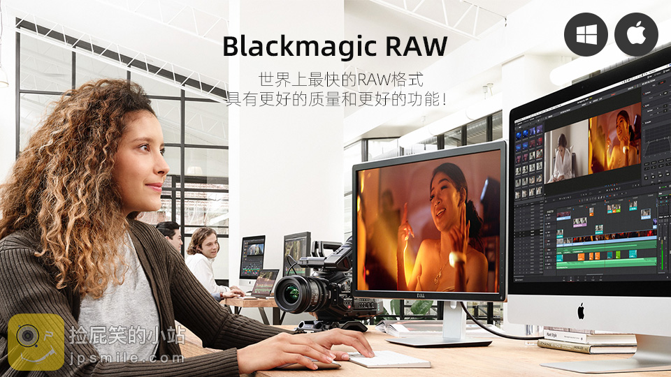 《Blackmagic Raw 1.5.1 For Adobe/Avid (Win/Mac/Linux)》