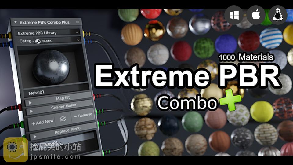 《Blender插件:Extreme Pbr Combo v3.2 及超过1100个PBR材质 (支持Blender 2.79-2.8-2.81)》