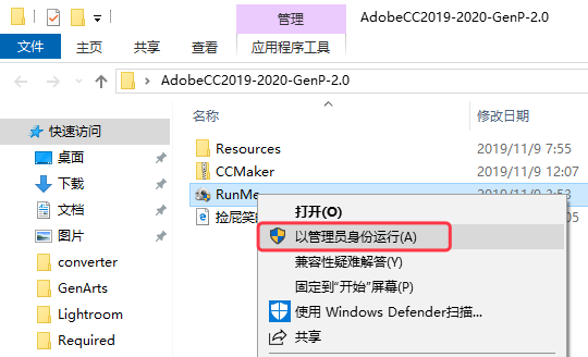 《Win软件:Adobe CC 2019-2020 破解工具_GenP v2.0+启动屏幕修复》