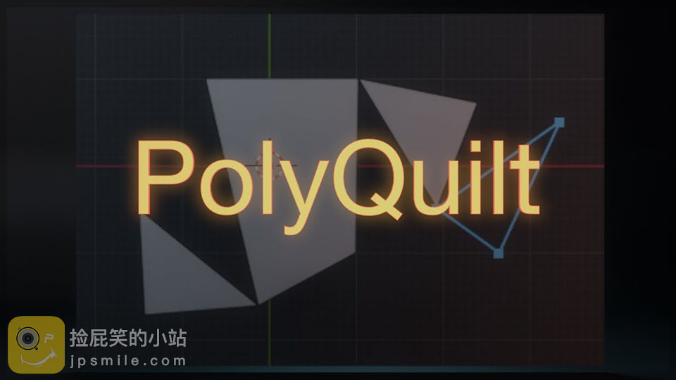 《Blender插件:PolyQuilt v1.0.13 支持鼠标拖拽的低多边形建模插件+使用教程》