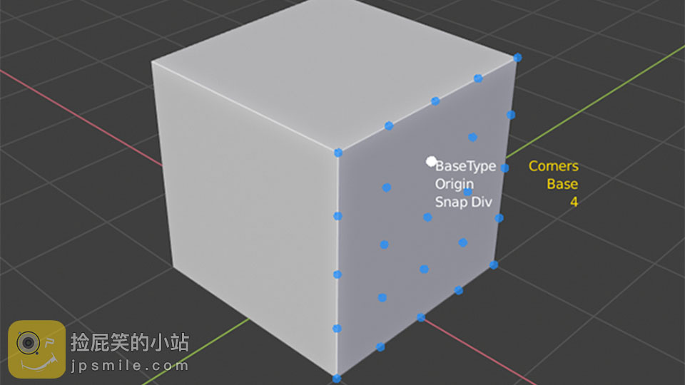 《Blender插件:QBlocker v0.1.4 交互式对象创建工具+使用教程》