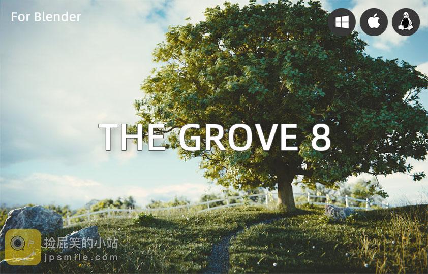 《Blender插件:The Grove 8 for Blender 2.81 树木植物生长动画插件(中文/英文等)》