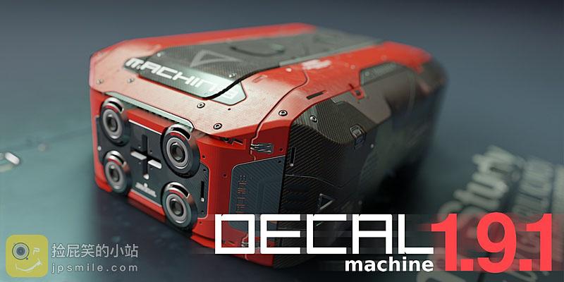 《Blender插件:DECALmachine 1.9.1 硬表面纹理建模插件》