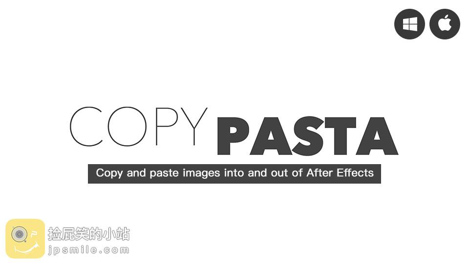 《AE脚本:Copy Pasta v1.0.4 跨软件的图片复制粘贴扩展脚本+使用教程》