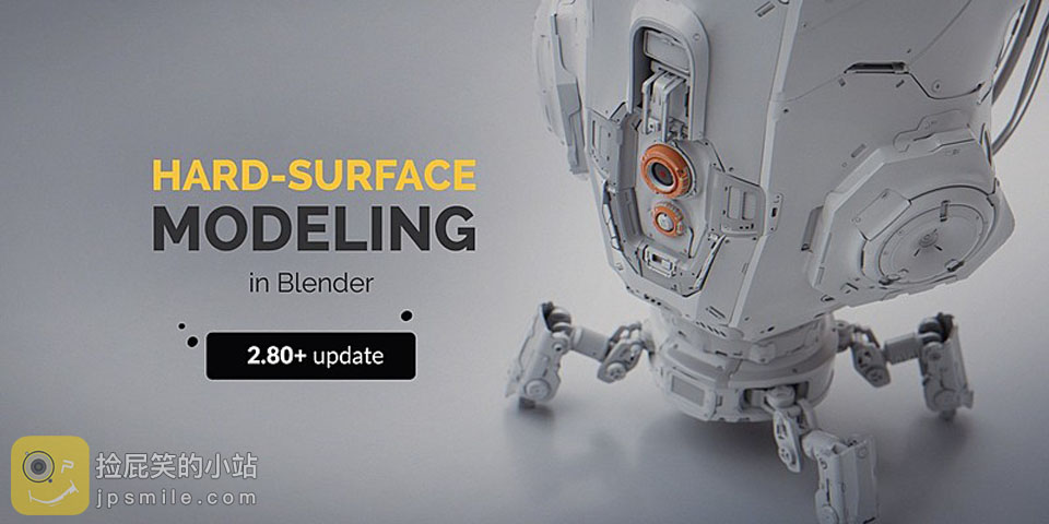 《Blender教程:Hard Surface Modeling In Blender 硬表面建模全面教程(包含最新2.8x部分)》