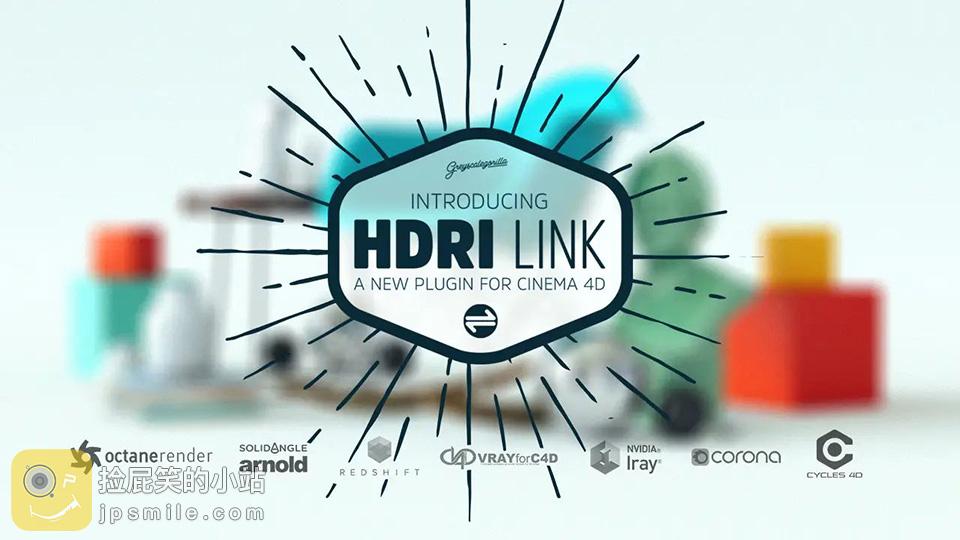 《C4D插件:HDRI Link 1.054_ GSG灰猩猩HDRI贴图预览渲染调用工具(Win&Mac)》