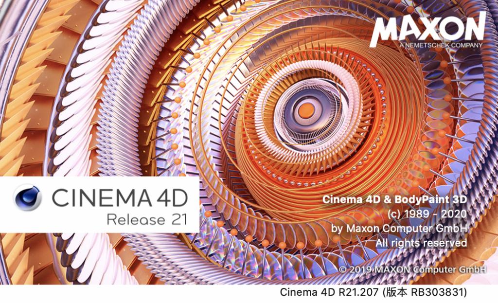 《Maxon CINEMA 4D Studio R21.207_三维建模动画软件_中文|英文|多语言版(Win&Mac)》
