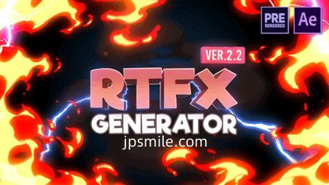 《AE脚本/模板:RTFX Generator  V2.2_1000种卡通手绘动漫雷电能量爆炸火焰烟雾流体MG动画元素》