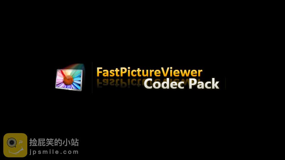 《Win软件:FastPictureViewer Codec Pack 3.8.0.97(32/64 bit) 超全能图片编解码器_缩略图显示工具》