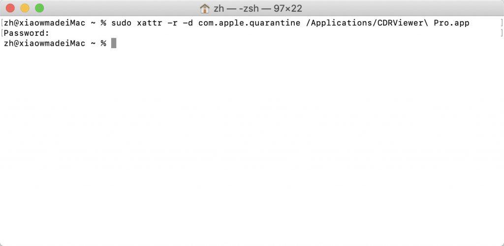 "《Mac软件:Adobe Zii 2020 v5.1.9_Adobe 2020破解工具+去除""试用""》"