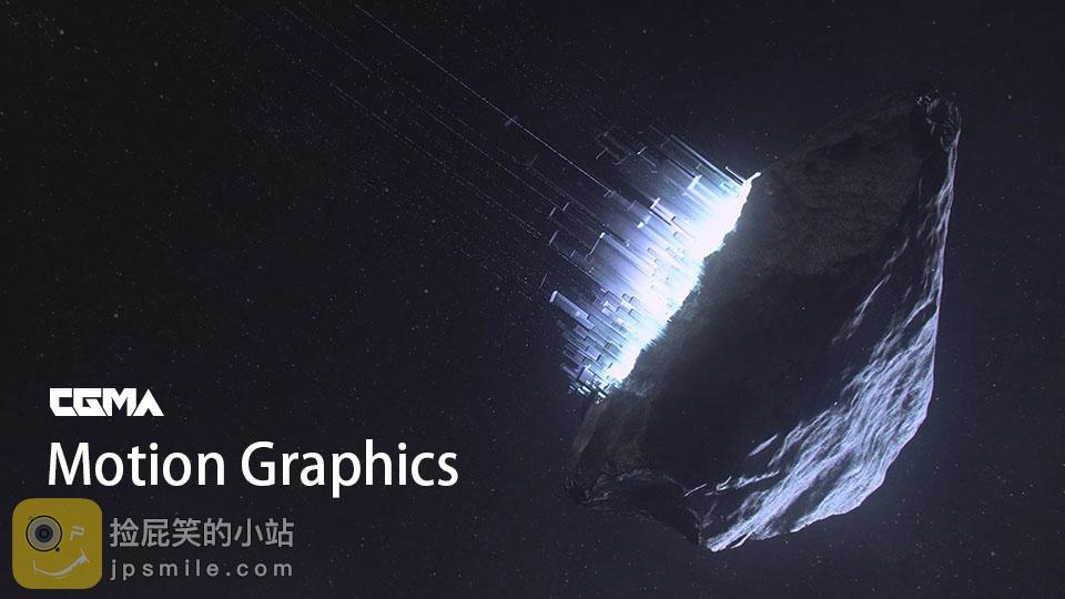 《教程:CGMA Motion Graphics 为期8周的动态图形基本原理教程》