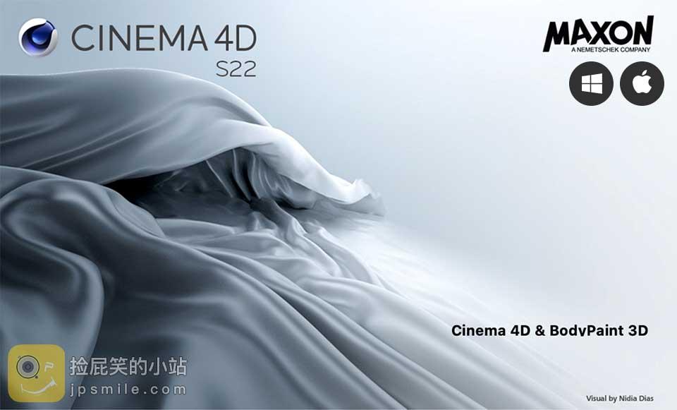 《Maxon CINEMA 4D Studio S22.118_三维建模动画软件_中文|英文|多语言版(Win&Mac)》