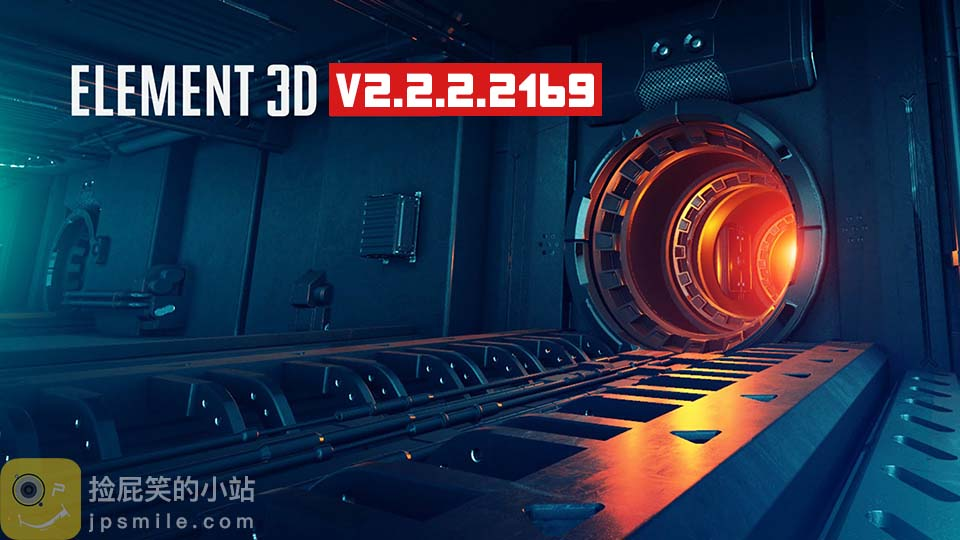 《AE插件:VideoCopilot Element 3D v2.2.2.(build 2169)-AE最强三维动画插件(仅Mac)》