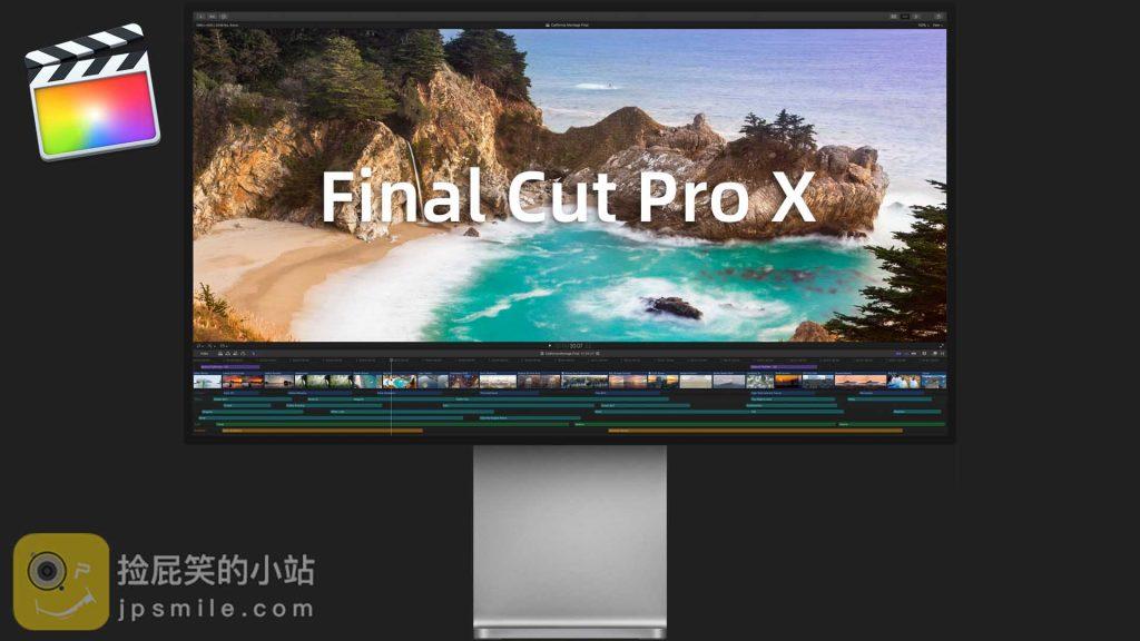 《Mac软件:Apple Final Cut Pro X 10.4.9_FCPX视频剪辑软件》