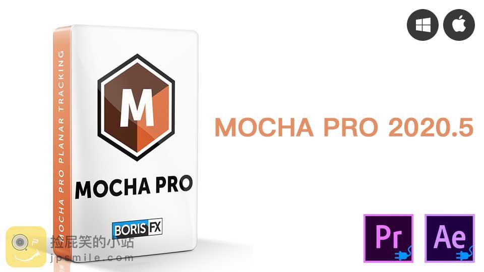 《AE/PR插件:Boris FX Mocha Pro 2020.5.1 v7.5.1_平面跟踪摄像机反求插件(Win&Mac)》